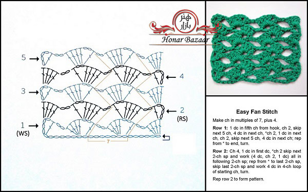 honarbazaar-reading-Pattern-01
